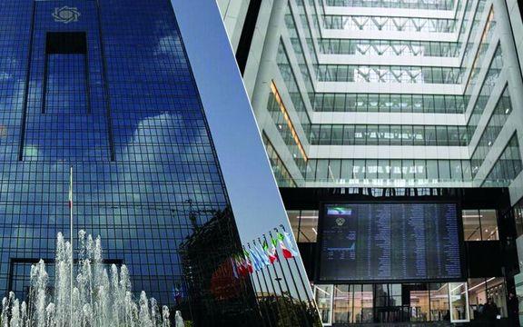 بانک مرکزی ضوابط ناظر بر تملک سهام شرکتهای تامین سرمایه توسط بانکها را ابلاغ کرد
