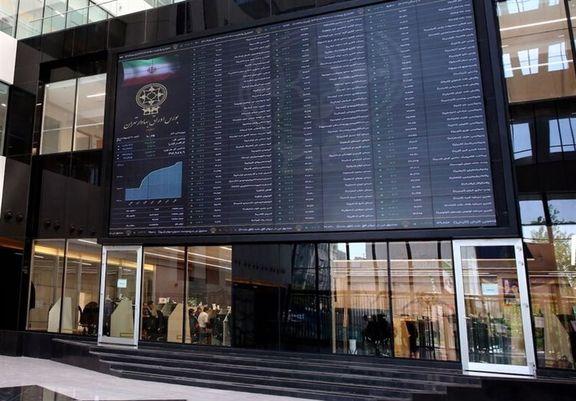 انسداد 7 ایستگاه معاملاتی و 37 مورد دسترسی برخط سهامداران