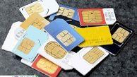 تکلیف سرپرستان متقاضی دریافت بسته حمایتی که شماره موبایل ندارند چیست؟