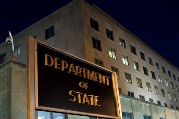 آمریکا: ایران ان.پی.تی را نقض نکرده است