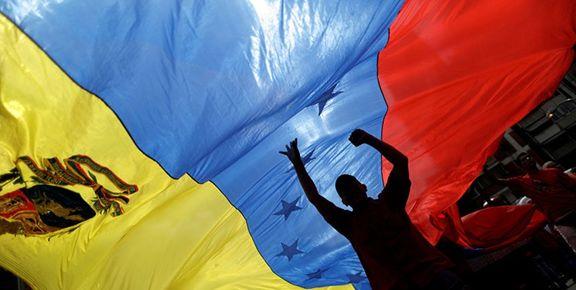اتحادیه اروپا تحریمهای  ونزوئلا را به مدت یک سال دیگر تمدید کرد