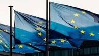 شورای روابط خارجی اتحادیه اروپا امروز درباره مذاکرات وین جلسه برگزار میکند