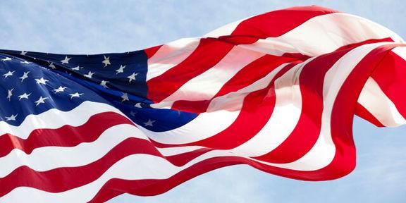 نرخ تورم در ایالات متحده به 2 درصد رسید