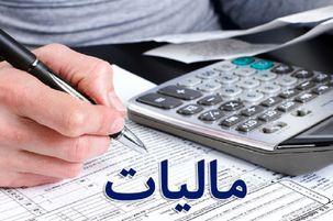 مجلس شورای اسلامی سازوکار وصول مالیات های معوق را مشخص کرد