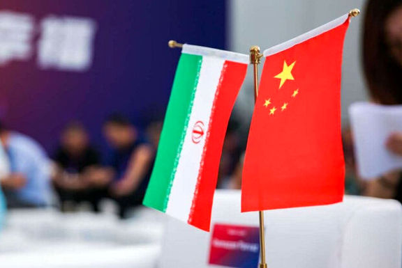 امضای سند توسعه همکاری گمرکی بین ایران و چین