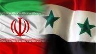 ایران به همراه سوریه یک بانک مشترک راه اندازی می کنند
