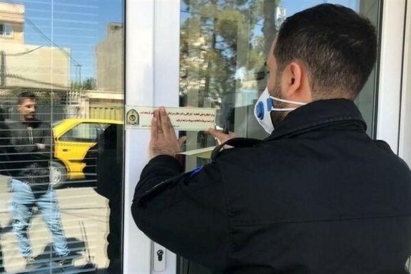 9 صرافی در تهران به دلیل تخلف در فروش ارز توسط پلیس پلمب شد