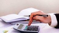 سازمان مالیات بخشودگی جرائم مالیاتی را ابلاغ کرد