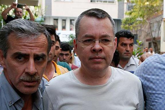 ترکیه  جاسوس آمریکایی را آزاد کرد