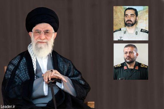 رهبر معظم انقلاب جانشین رئیس ستاد کل نیروهای مسلح را منصوب کرد