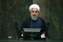 اظهارات روحانی در صحن علنی مجلس شورای اسلامی + فیلم
