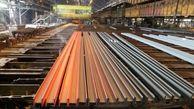 رشد 46 درصدی صادرات محصولات فولادی در نه ماهه نخست سال