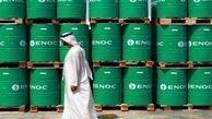 کاهش تولید ناخالص داخلی عربستان به دنبال افت عرضه نفت
