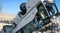 واژگونی اتوبوس در آزادراه زنجان- تبریز /25 کشته و زخمی بر جای گذاشت