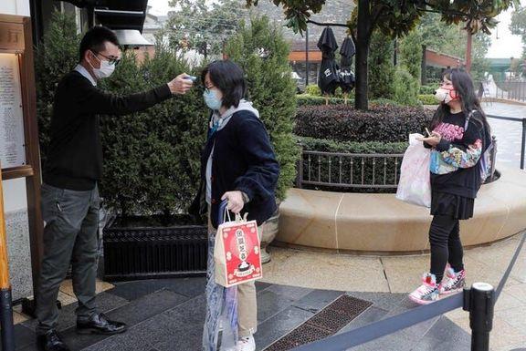 مهمترین نشانه پایان کرونا ثبت 28 روز بدون ابتلا به ویروس است