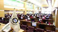 بورس کالا بیش از ۸۸ هزار تن فراوردههای نفتی و پتروشیمی را عرضه میکند