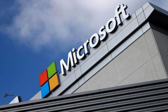 مایکروسافت بزرگترین برنامه بازخرید سهام خود را اعلام کرد