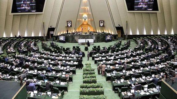 مجلس شورای اسلامی در مورد مصرف سوخت در کشور تشکیل جلسه داد