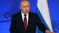 پوتین یادداشت تفاهم سوریه را به شورای امنیت رساند
