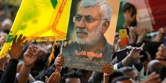 پیکر شهید «ابو مهدی المهندس» به نجف اشرف منتقل شد