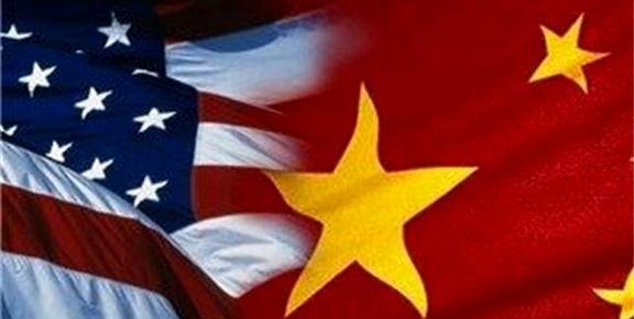 ثبات اقتصادی و تجاری از آمریکا به چین داده خواهد شد