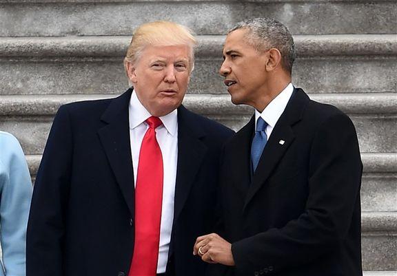 ترامپ: هیچوقت اوباما را نخواهم بخشید
