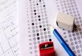 آزمون سراسری در روزهای پنج شنبه و جمعه ۳۰ و ۳۱ مرداد برگزار میشود