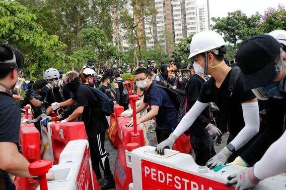 مردم هنگ کنگ امروز دوباره به خیابانها خواهند ریخت