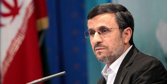احمدی نژاد برای تماشای دیدار استقلال و العین وارد ورزشگاه آزادی شد