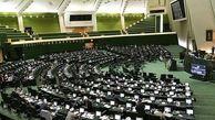 تعیین شفافیت و انضباط بودجهای شرکتهای دولتی از سوی مجلس