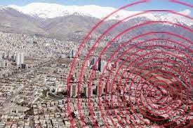 اولین فیلم  از زلزله ۵.۷ ریشتری در بیرم فارس