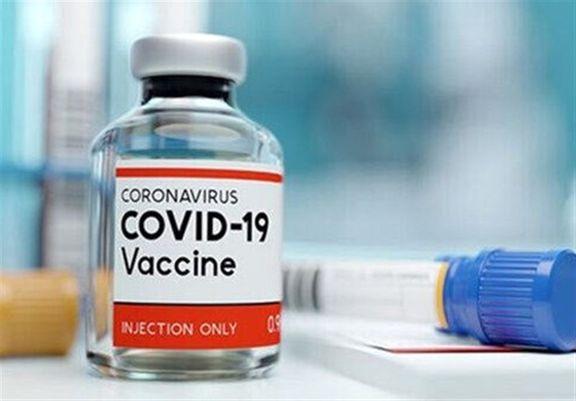 ورود چهارمین محموله واکسن کرونا از سوی هلال احمر