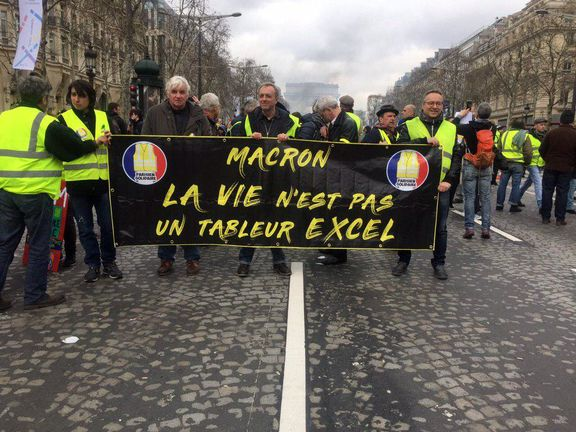 هجدهمین هفته اعتراض جلیقه زردها در فرانسه + ویدئو
