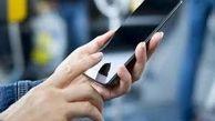واردات گوشی بالای 300 یورو به صورت مسافری ممنوع نیست
