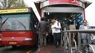 افزایش نرخ بلیت تا سقف نرخ تورم سالیانه تصویب شد/ قیمت گذاری بلیت اتوبوس به تشکل های صنفی واگذار شد