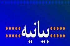 بیانیه گروههای تئاتر مشهدی درباره  انصراف از جشنواره تئاتر فجر