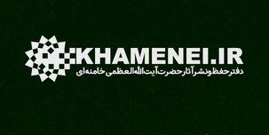 صفحه عربی فیس بوک رهبر انقلاب بطور کامل پاک شد