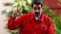 مادورو: از نبرد نظامی نیز هراسی نداریم