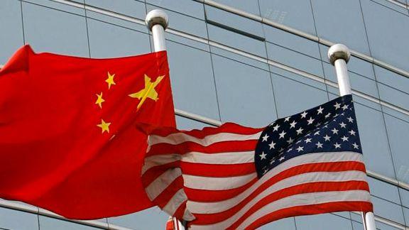 شعله های جنگ تجاری در حال زبانه کشیدن است / آمریکا بر 200 میلیارد دلار واردات کالا از چین تعرفه 10 درصدی اعمال خواهد کرد / چین: تلافی می کنیم