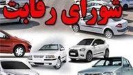 قیمت خودرو به طور متوسط ۸.۲ تا ۸.۹ درصد بالا مىرود