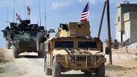 آمریکا نظامیان خود را به الحسکه سوریه فرستاد