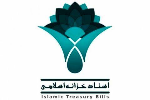 آییننامه نحوه تسویه بدهیهای قطعی دولت از طریق اسناد خزانه اصلاح شد