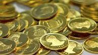 سکه طلا را فقط واحدهای صنفی دارای پروانه کسب سکه فروشی است خریداری کنید