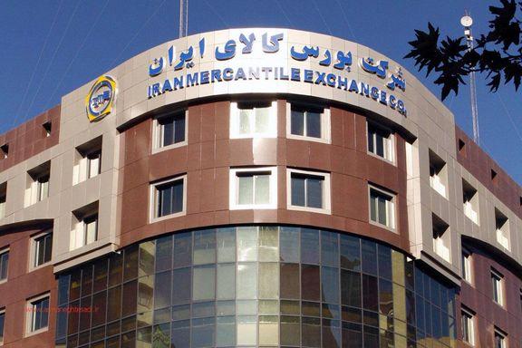 رکوردشکنی بورس کالا با معامله ۱۲۰ میلیون ورق بهادار در بازار گواهی سپرده کالایی