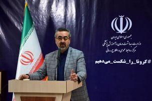 تعداد مبتلایان به کرونا در ایران از مرز 500 نفر گذشت/593 نفر در ایران به صورت قطعی مبتلا به کرونا هستند