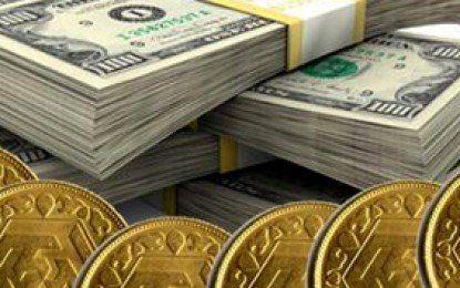 قیمت سکه به 11 میلیون و 250 هزار تومان رسید/هر گرم طلا 18 عیار یک میلیون و 70 هزار تومان