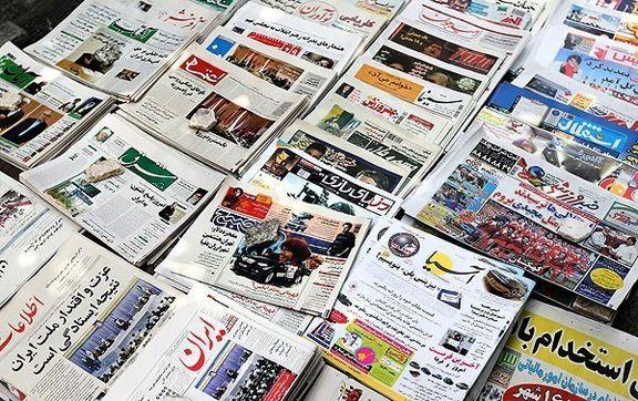 """دل مدیران رسانههای خصوصی از """"نابرابری"""" خون است"""