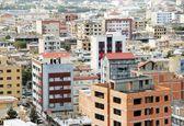 برای یک وام 240 میلیون تومانی مسکن باید چه میزان هزینه خرید تسه کرد؟