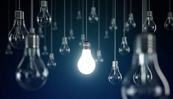 تشکیل پرونده ویژه برای بررسی ضعف مدیریت صنعت برق در کمیسیون اصل نود