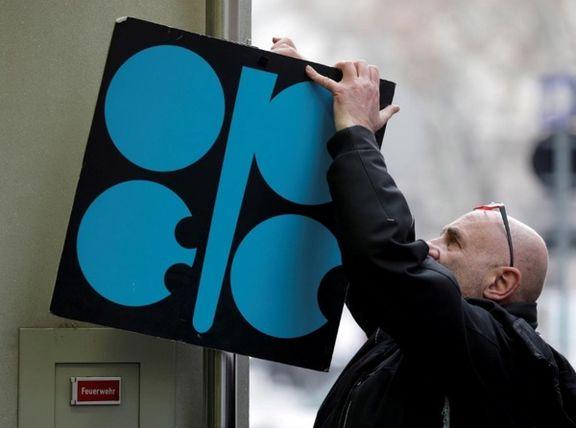 ترامپ اوپک را متهم به افزایش قیمت نفت کرد